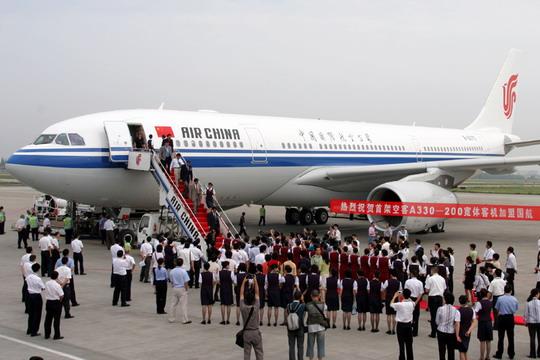 Air China Airbus A330-200.