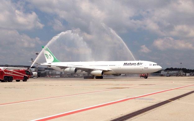 Mahan Air A340-300.