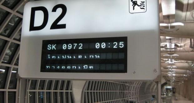 SAS D2 Gate Bangkok