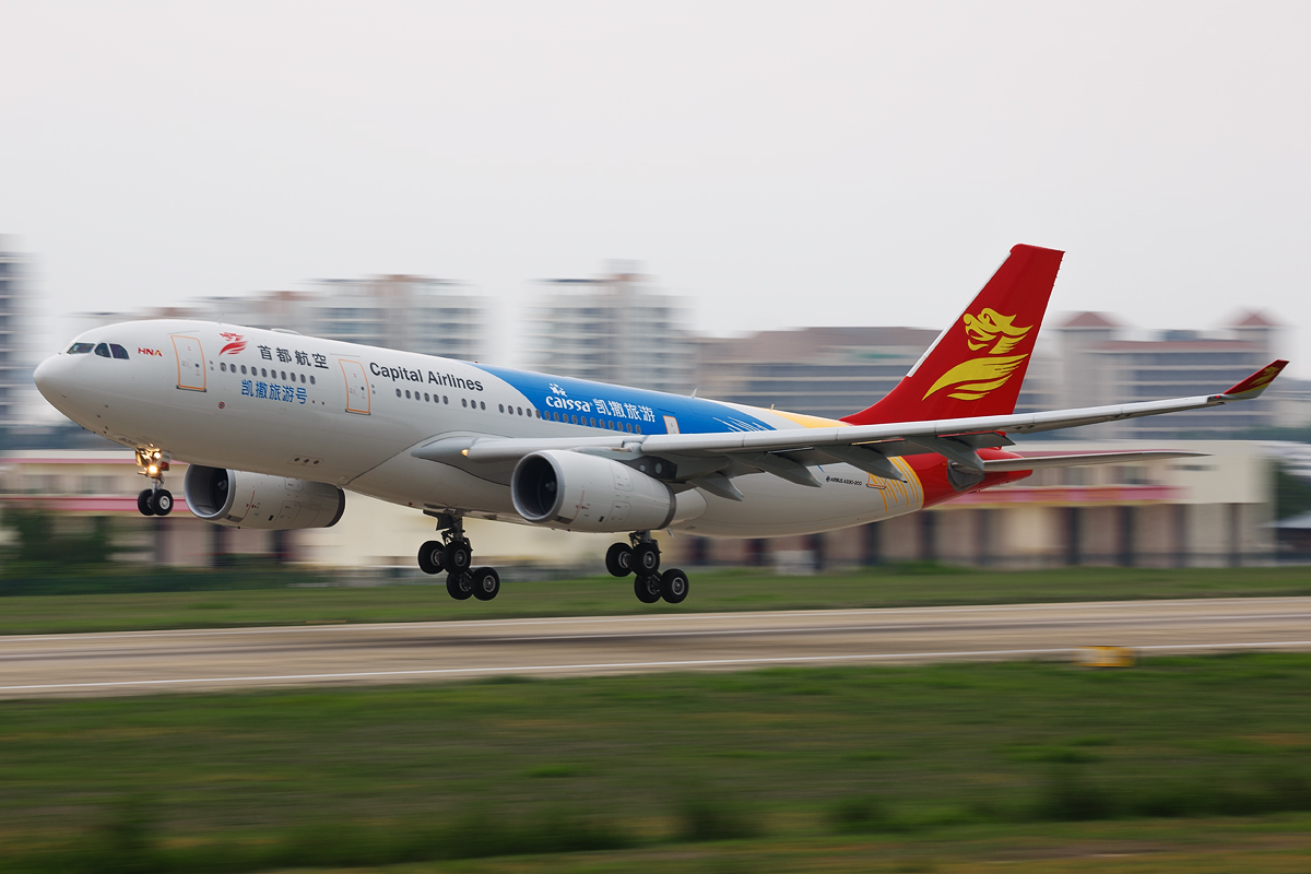 Beijing Capital Airlines Airbus A330-200 (Foto: YBen)