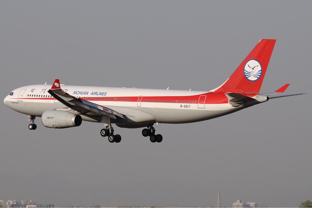 Sichuan Airlines Airbus A330-200. (Foto: Shimin Gu)