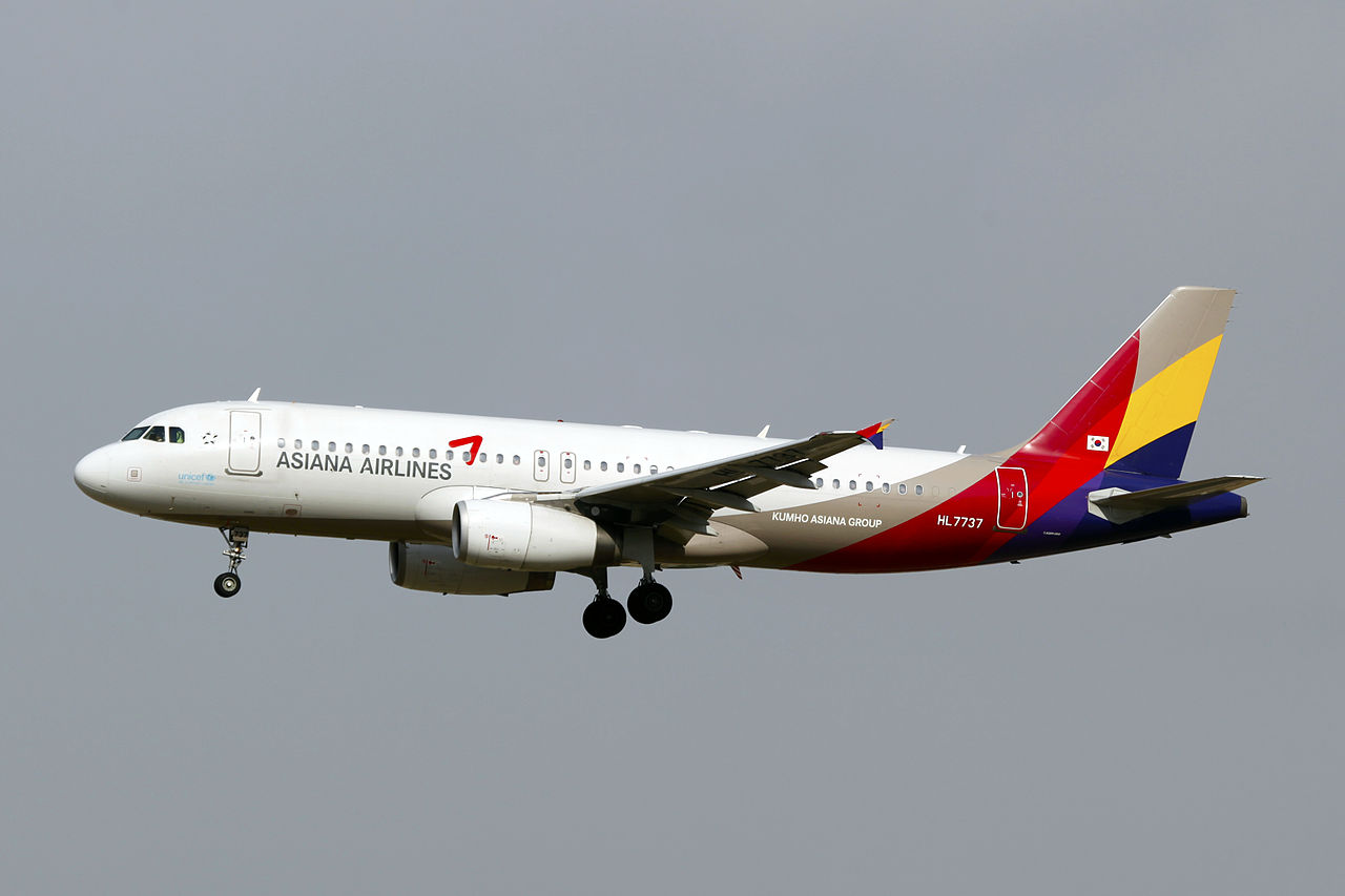 Asiana Airlines Airbus A320-200. Foto: Asiana Airlines.