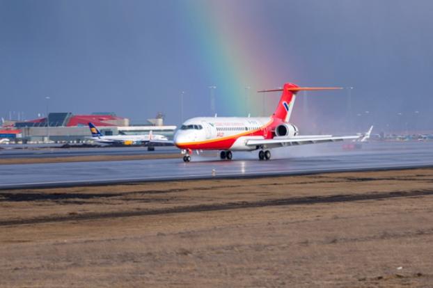COMAC ARJ21-700 i Keflavik Airport (Foto: COMAC)
