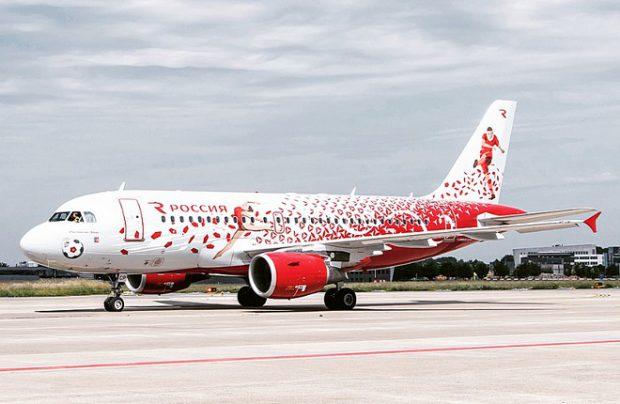 Rossiya Airbus A319-100 – VQ-BCP –  i den særlige sportsbemaling. (Foto: Rossiya Airlines)